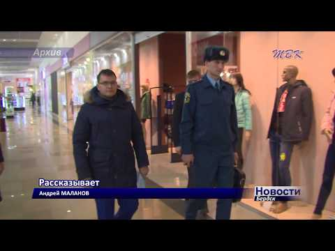 Бердских предпринимателей предупреждают о мошенниках, которые работают под видом инспекторов МЧС