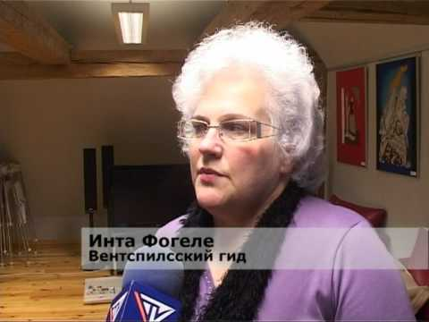 Смотреть видео В Вентспилсе организует курсы для гидов