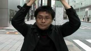 IPad Magic Sub:E