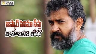 The Revenant Movie Scenes in Rajamouli's Baahubali Movie ?