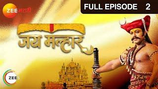 Jai Malhar Episode 2 May 19, 2014