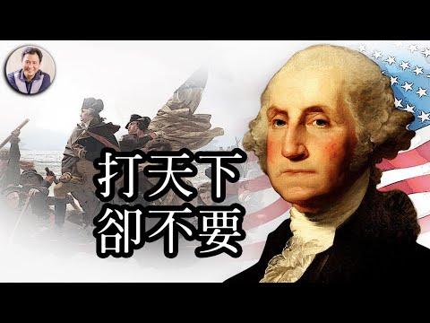 美国的幸运 / 中国的浮云