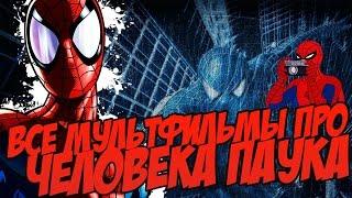 Embedded Смотреть бесплатные мультики супергероев смотреть сезон серия Барбоскины