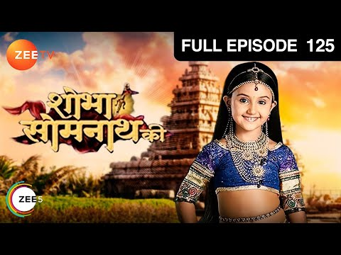 Shobha Somnath Ki - Episode 125