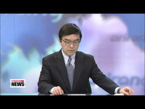 ARIRANG NEWS 16:00 U.S. secretary of state meets Chinese leader in Beijing