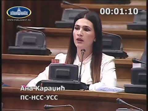 Ана Караџић Војска пре и после 2012. године 7.5. 2018.