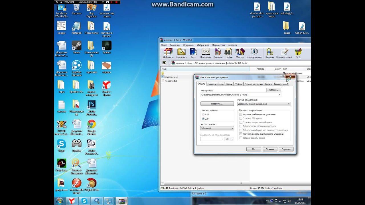Как сделать чтобы все файлы открывались одной программой