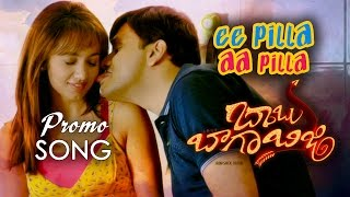 Ee-Pilla-Aa-Pilla-Promo-Song---Babu-Baga-Busy-Movie