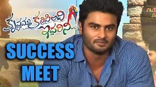 Krishnamma Kalipindi Iddarini Movie Success Meet Video