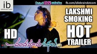 Chandamama Kathalu release trailers(2)