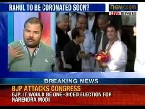 NewsX : Congress to declare Rahul Gandhi as Prime minister candidate on Jan 17