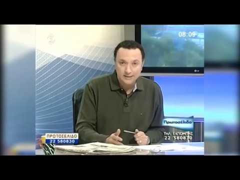 ΠΡΤΟΣΕΛΙΔΟ 5 ΧΡΟΝΙΑ - ΣΙΓΜΑ