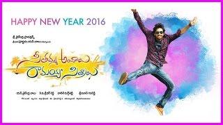Seethamma Andalu Ramayya Sitralu Movie New Year Special Look