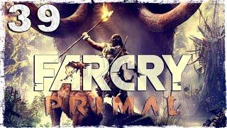 Far Cry Primal. #39: Смерть Улла.