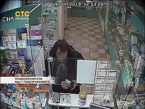 Правоохранители ищут подозреваемого