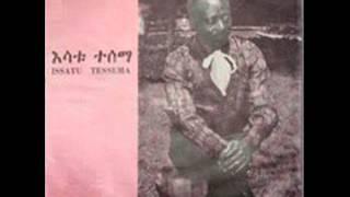 Esatu Tessema - Menaded Sibeza መናደድ ሲበዛ ያስቀኛል (Amharic)