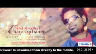Tharu Lochanee MP3 Song