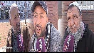 لموت ديال الضحك مع المغاربة..شوفو أشنو كيفرحهم و يدخل ليهم السعادة   |   نسولو الناس