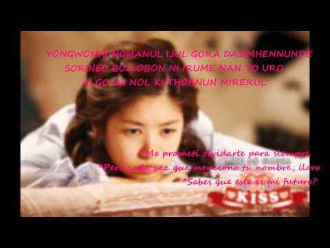 Inside my heart LYRICS  kim jung eun  Mi adorable sam soon