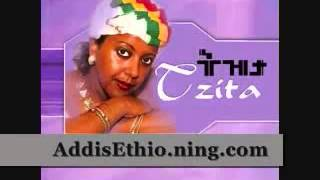 """Kuku Sebsebe - Alamnim """"አምንምላ"""" (Amharic)"""