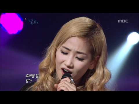 Wonder Girls(Sun, Yenny) - For a long time, 원더걸스(선예, 예은) - 두고 두고, Beautiful