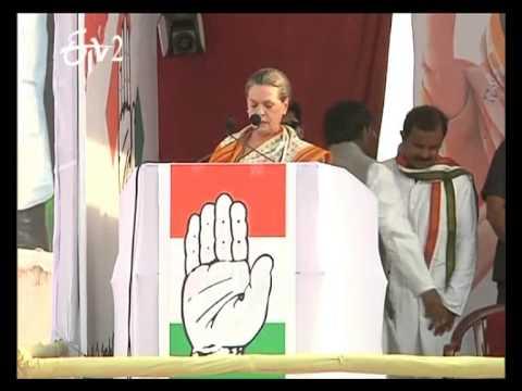 Sonia Gandhi Speech At Karimnagar Sabha