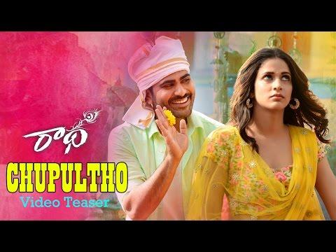 Choopultho-Video-Song-Teaser---Radha---sharwanand---lavanya-tripathi-