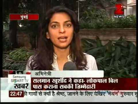Juhi Chawla request removal of Mobile Towers from opposite her house for health concerns - Zee News