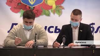 Депутати Сєвєродонецької районної ради заявляють про некомпетентність її керівника