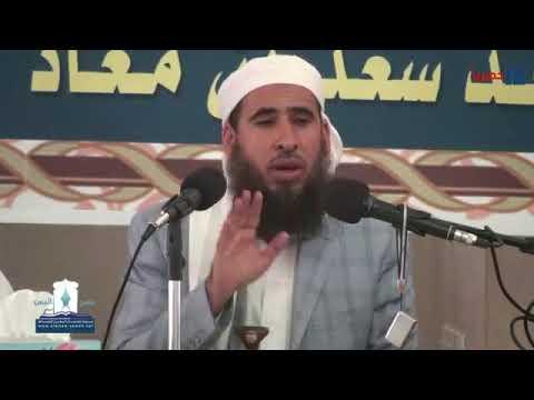 الرافضة أصول ومعتقدات / د. قاسم بن علي العصيمي ( عضو رابطة علماء المسلمين )