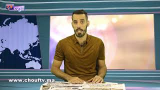 بالفيــــديو:الملك محمد السادس يتفقد ليلا مشاريع متعثرة بالدارالبيضاء | شوف الصحافة