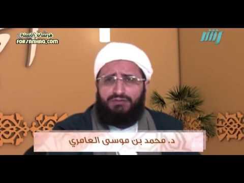 تأملات فى سورة الحجرات/ د. محمد بن موسى العامرى ( عضو رابطة علماء المسلمين )