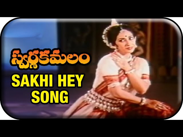 Swarnakamalam Movie Songs - Sakhi Hey Song - Venkatesh, Bhanupriya Ilayaraja