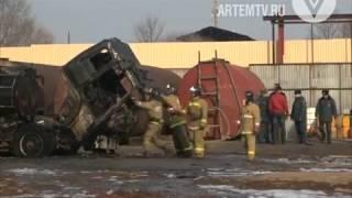 При взрыве бензовоза в Артёме пострадали два человека