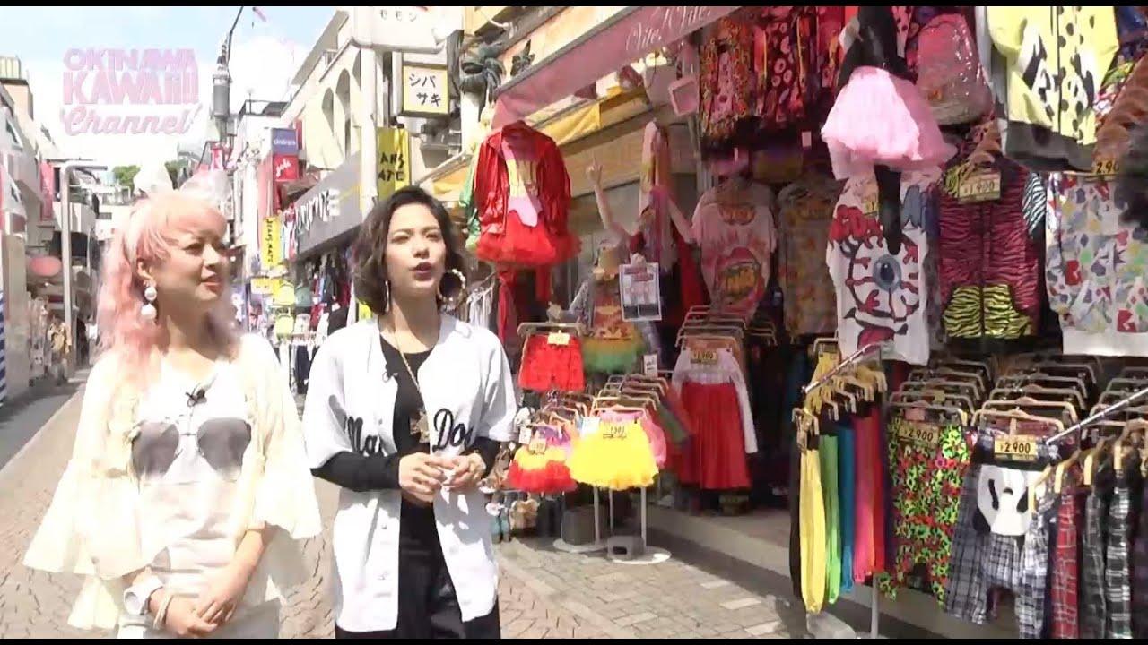 OKiNAWA KAWAii!! Channnel! #06 5月13日 放送分
