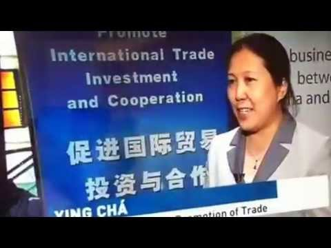Calgary Chinese Investment Forum