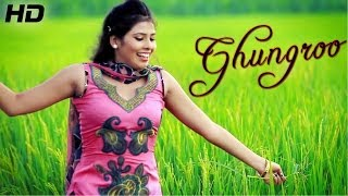Latest Punjabi Song 2014 Ghungroo Pushpinder Singh