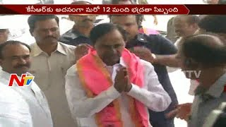 Central Govt Increases Security to Telangana CM KCR..
