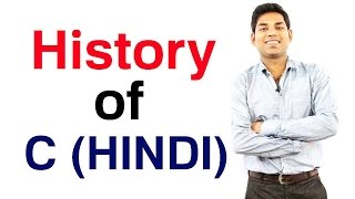 History of the C Programming (HINDI/URDU)