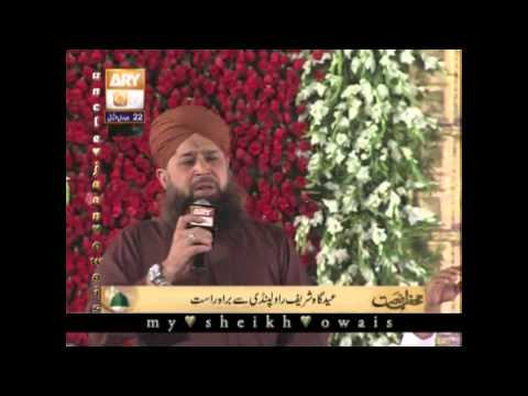 Sheikh Owais Raza Qadri Sb | 22nd April 2014 | Eidgah Shareef