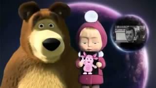 NEW Маша и Медведь,Masha And The Bear,Mawa