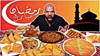 تحدي سفرة رمضان 🌙 كم سعرة حرارية ؟؟ || Ramadan Fatoor Challenge 🌙