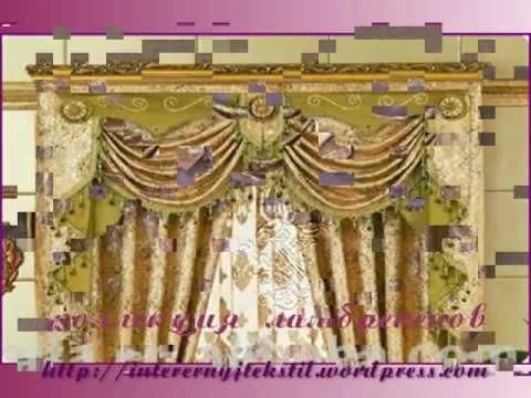Johann Sebastian Bach И. С. Бах - Glenn Gould Глен Гульд Ария С Вариациями