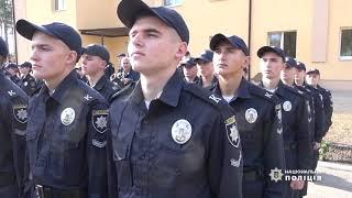 Складання присяги поліцейського курсантами першого курсу