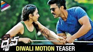 Dhruva Diwali Motion Teaser - Ram Charan, Rakul Preet