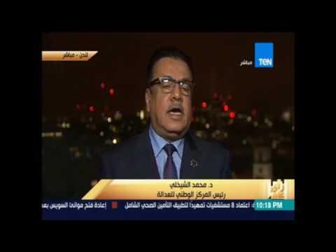 الدكتور محمد الشيخلي في القناة العاشرة المصرية ومناقشة الاحتلال الامريكي للعراق