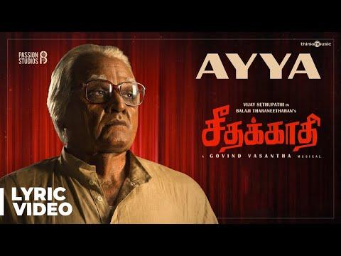 Seethakaathi - Ayya Song Lyrical Video - Vijay Sethupathi - Balaji Tharaneetharan - Govind Vasantha