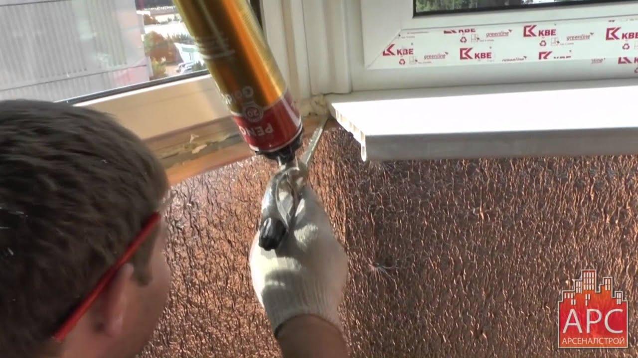Технология утепления пеноплексом балкона в новостройке под к.