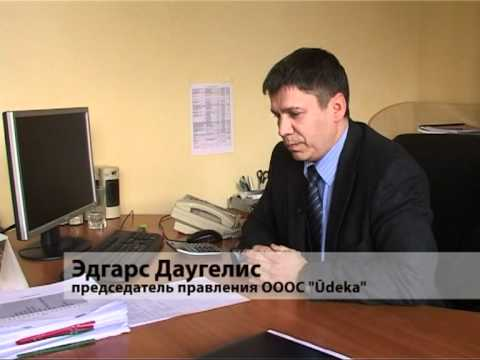 """Смотреть видео ООО """"Удека"""" разработала новую систему расчетов"""