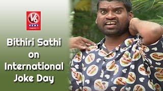Bithiri Sathi On International Joke Day | Funny Conversation With Savitri